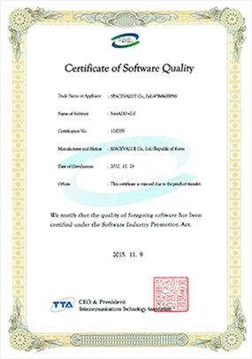 Certificate of Software Quality
